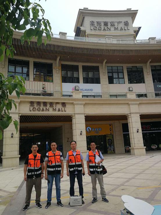 龍光商業廣場