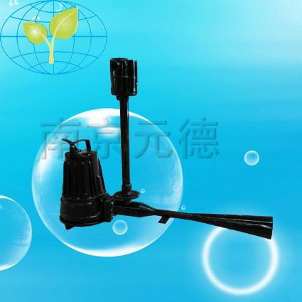 潜水曝气机供应|质量好的潜水曝气机销售