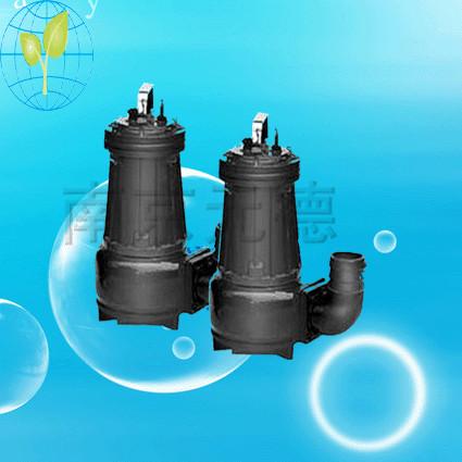 WQ型潜水排污泵-江苏具有口碑的潜水排污泵供应