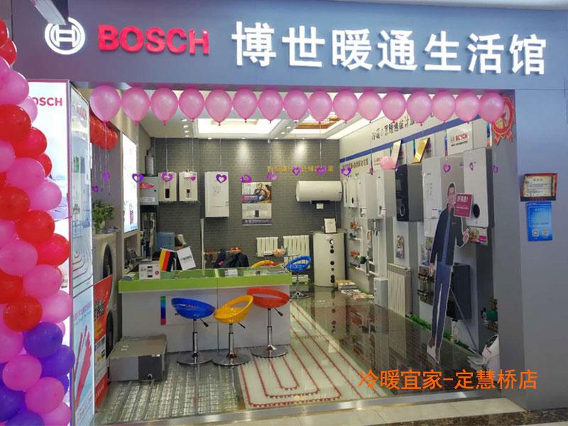 冷暖宜家地暖設計安裝-信譽好的北京市地暖項目設計安裝公司