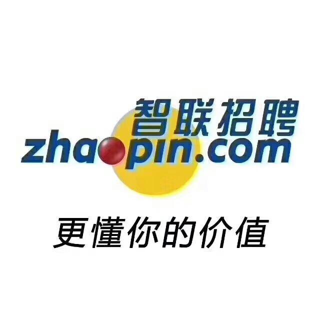 鱼峰专注智联招聘柳州服务商-德聚人力提供合格的智联招聘柳州服务商服务