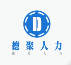 柳州智联招聘服务中心-广西提供可靠的智联招聘柳州服务商