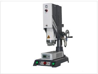 海南焊接机|高性价数字化超声波焊接机供销