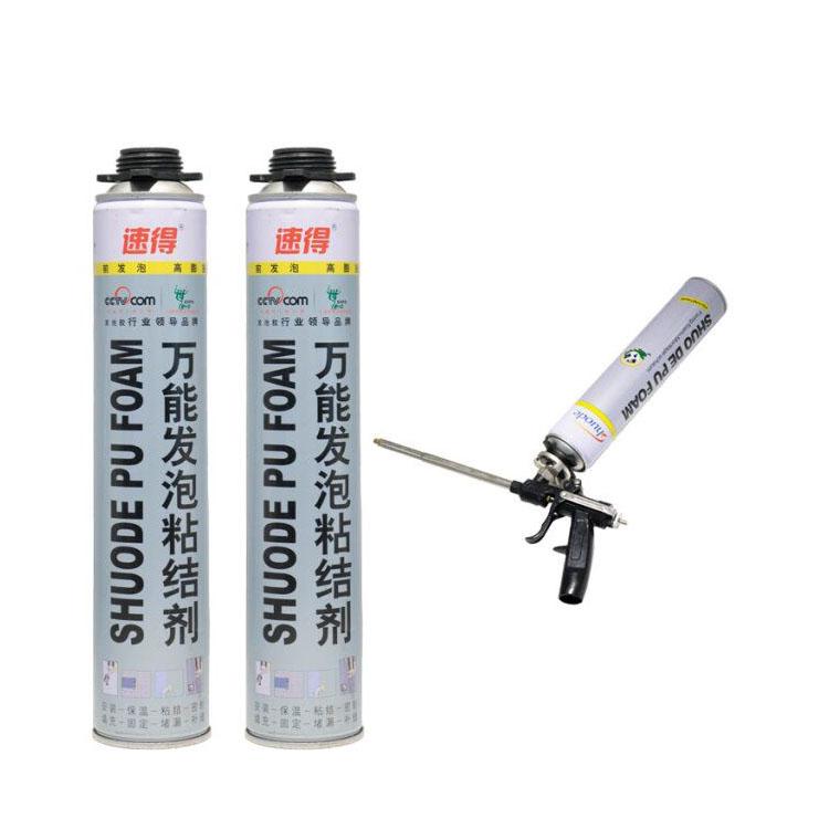 推荐防火阻燃发泡胶_大量供应好用的速得发泡胶