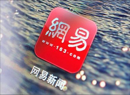 网易广告代理渠道_武汉网易广告招代理公司哪家信誉好