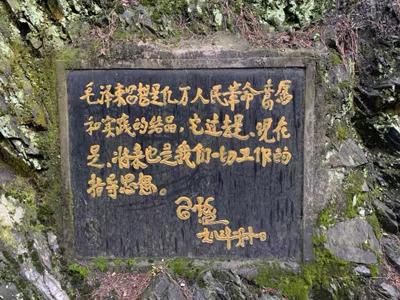 韶山旅游攻略