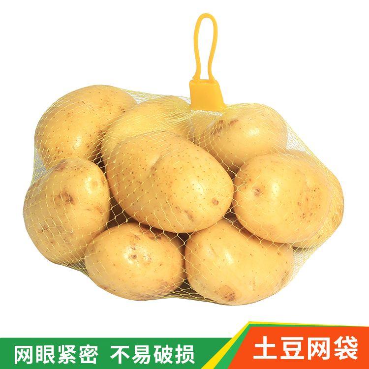 漳州塑料網袋-廣東有信譽度的保護網套廠家