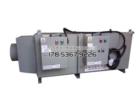 滤筒式空气净化器厂家|供应山东滤筒式空气净化器