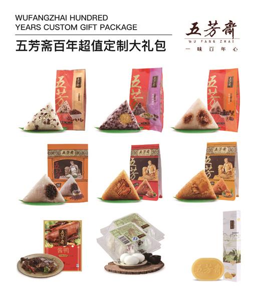 实惠的端午粽子礼盒上哪买|连云港端午节礼品厂家