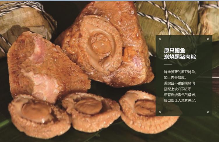 徐州優良的端午粽子禮盒批售,蚌埠端午節禮品廠家