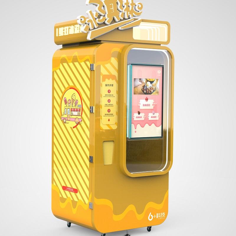 自主冰淇淋机_想买耐用的6+科技冰淇淋售货机就来六加科技