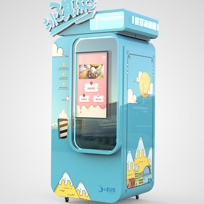 自动冰淇淋售货机经营,创业上班两不误冰激凌贩卖机