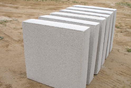 西安岩棉管批发价格-买安康华美保温板当然选安康隆泰密封材料