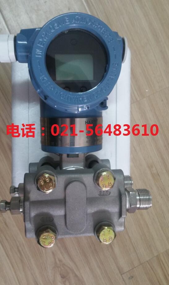 【上仪集团】压力变送器应用于工业设备、水利、化工的压力变送器