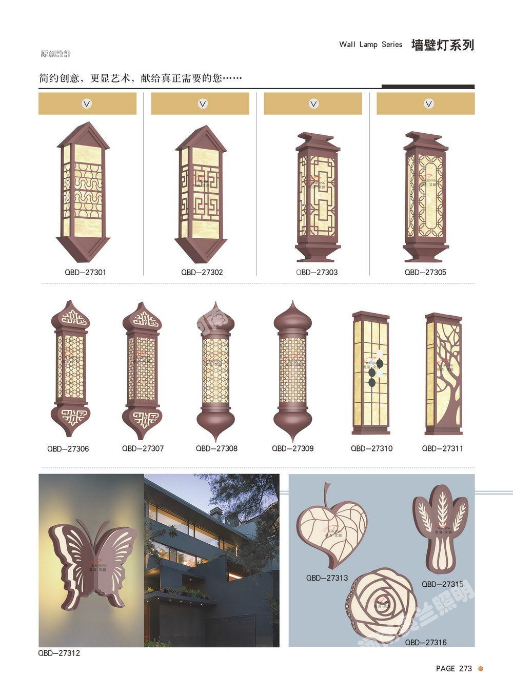 河南墙壁灯厂家-大量供应口碑好的墙壁灯