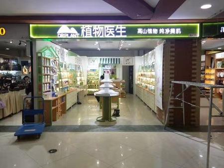 发光字厂家_沈阳专业的发光字广告哪里有提供
