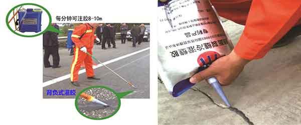 江西萍乡裂缝灌缝胶的施工工艺及注意事项