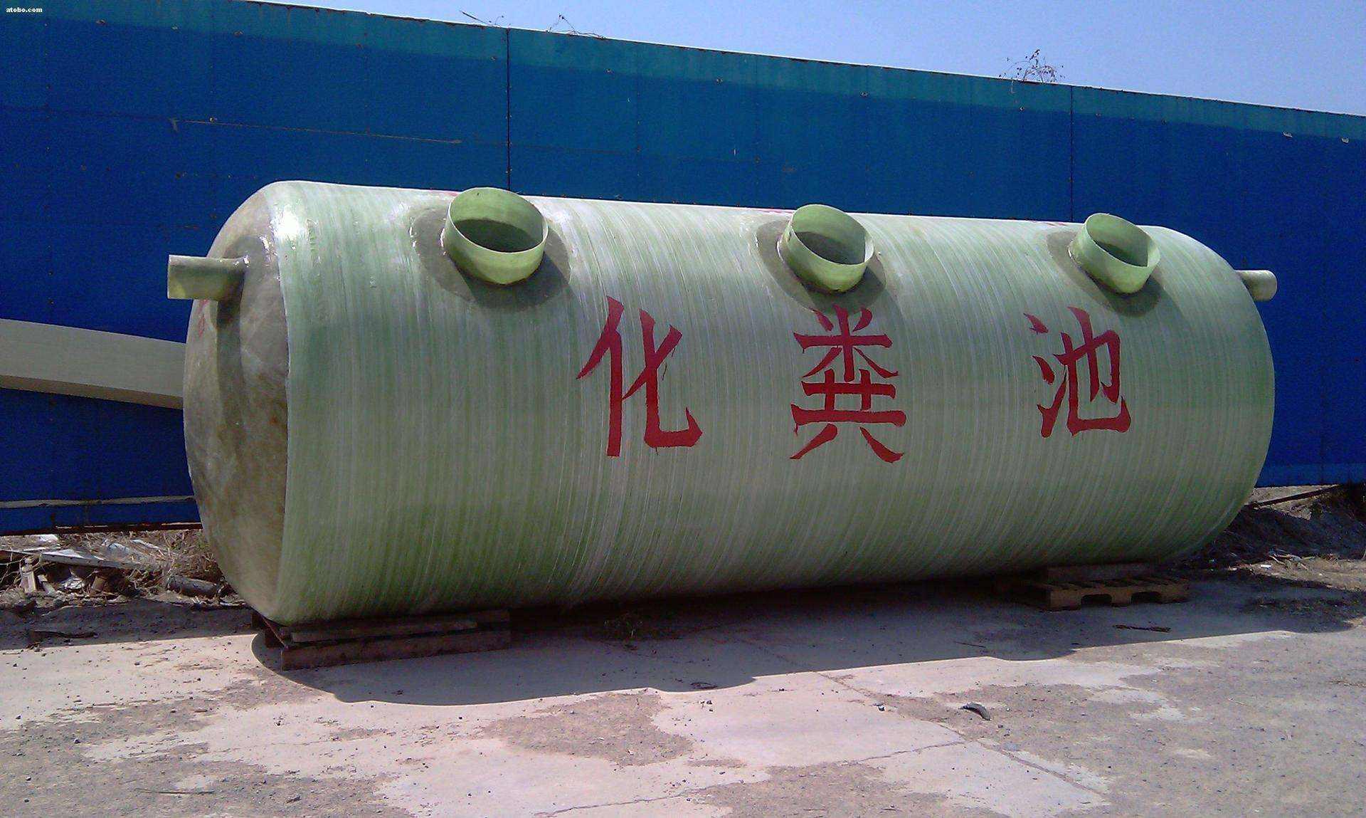 想买优惠的新疆玻璃钢化粪池,就来碧润源节能环保公司,喀什玻璃钢化粪池厂家