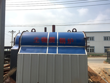 鞍山生物质锅炉哪家好-供应辽宁信誉好的生物质锅炉