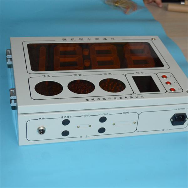鋼水測溫儀供貨商-怎樣才能買到高質量的鋼水測溫儀