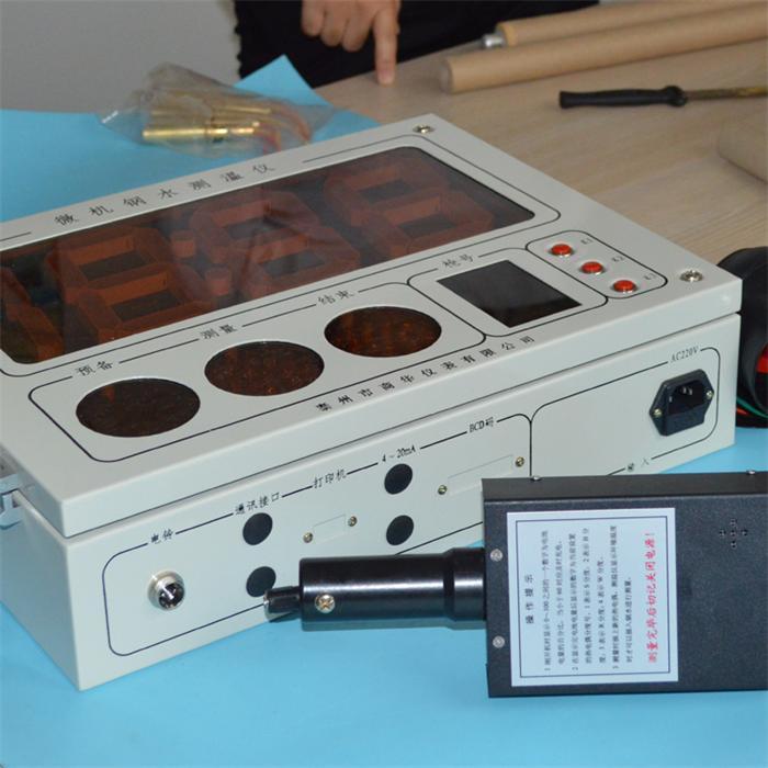 KZ-300BG-高性价钢水测温仪在泰州哪里可以买到