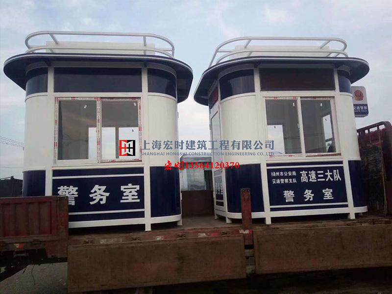 具有口碑的治安岗亭供应商当属上海宏时建筑工程