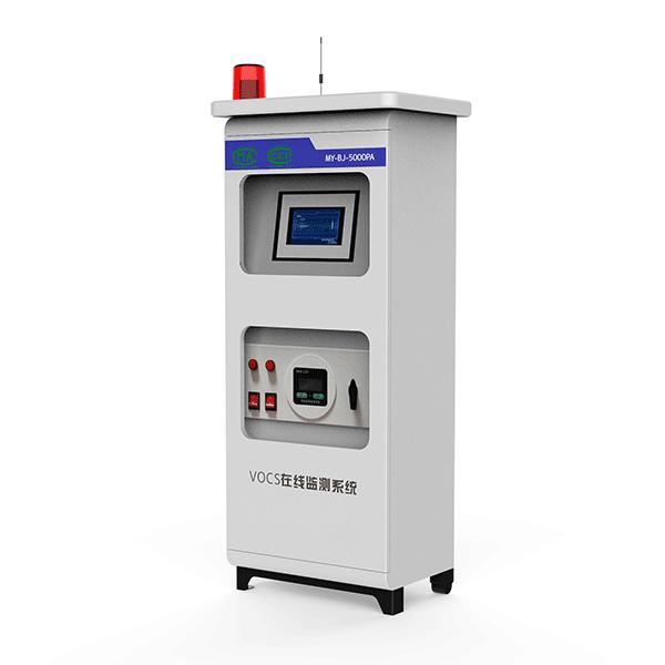廣東VOCs在線監測系統-價位合理的VOCs在線監測系統中環環境供應