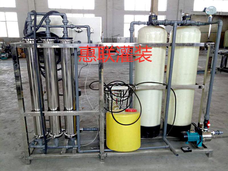 山东青州水处理设备厂家 酒厂纯 净水厂 专用 机直饮水设备