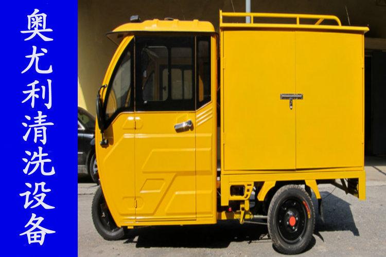 河南好的柴油清洗機供應-柴油清洗機型號