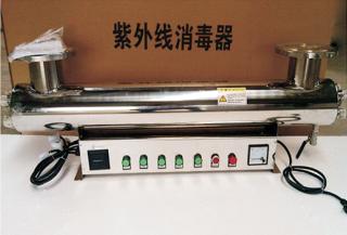消毒器公司|福州宇洋环保紫外线消毒器作用怎么样