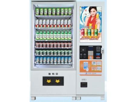 自动售牛奶机