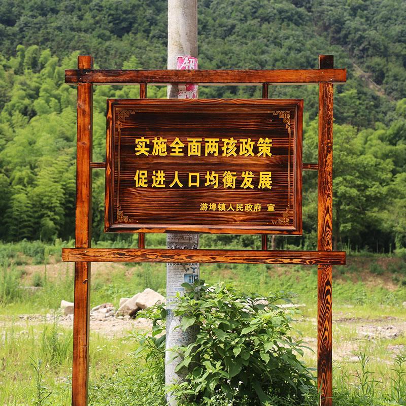吴忠公园指示牌|宁夏锦华宇瑞园林古建工程专业制作宁夏公园广告指示牌