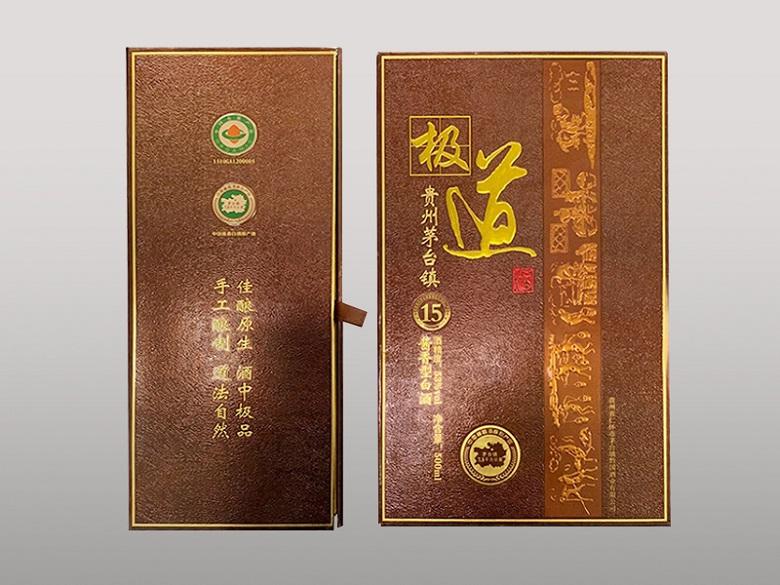 贵州专业批发遵义酒包装盒_遵义酒包装盒定制