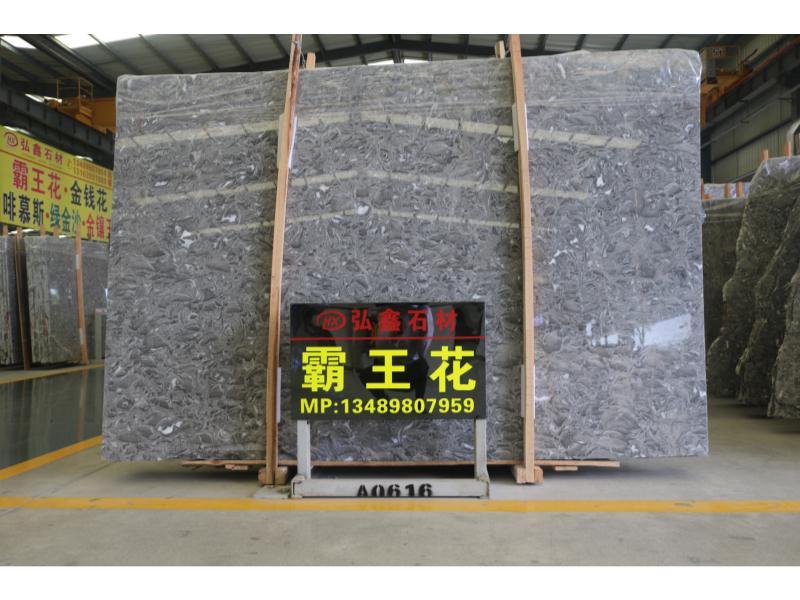 霸王花大板-弘鑫石材好用的霸王花石材新品上市