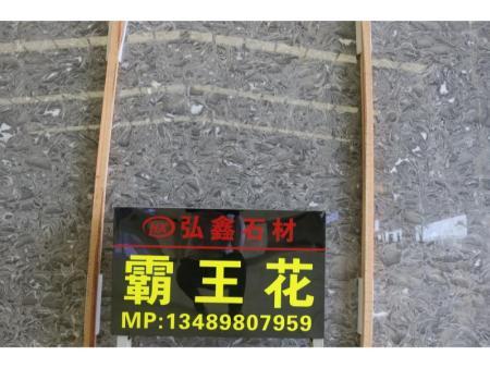 霸王花价格 供应泉州实用的霸王花石材
