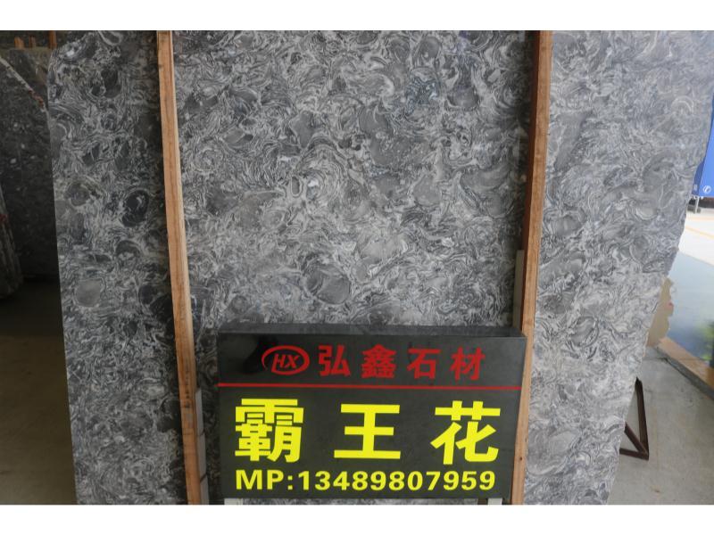 青海霸王花大板_供应泉州实惠的霸王花石材