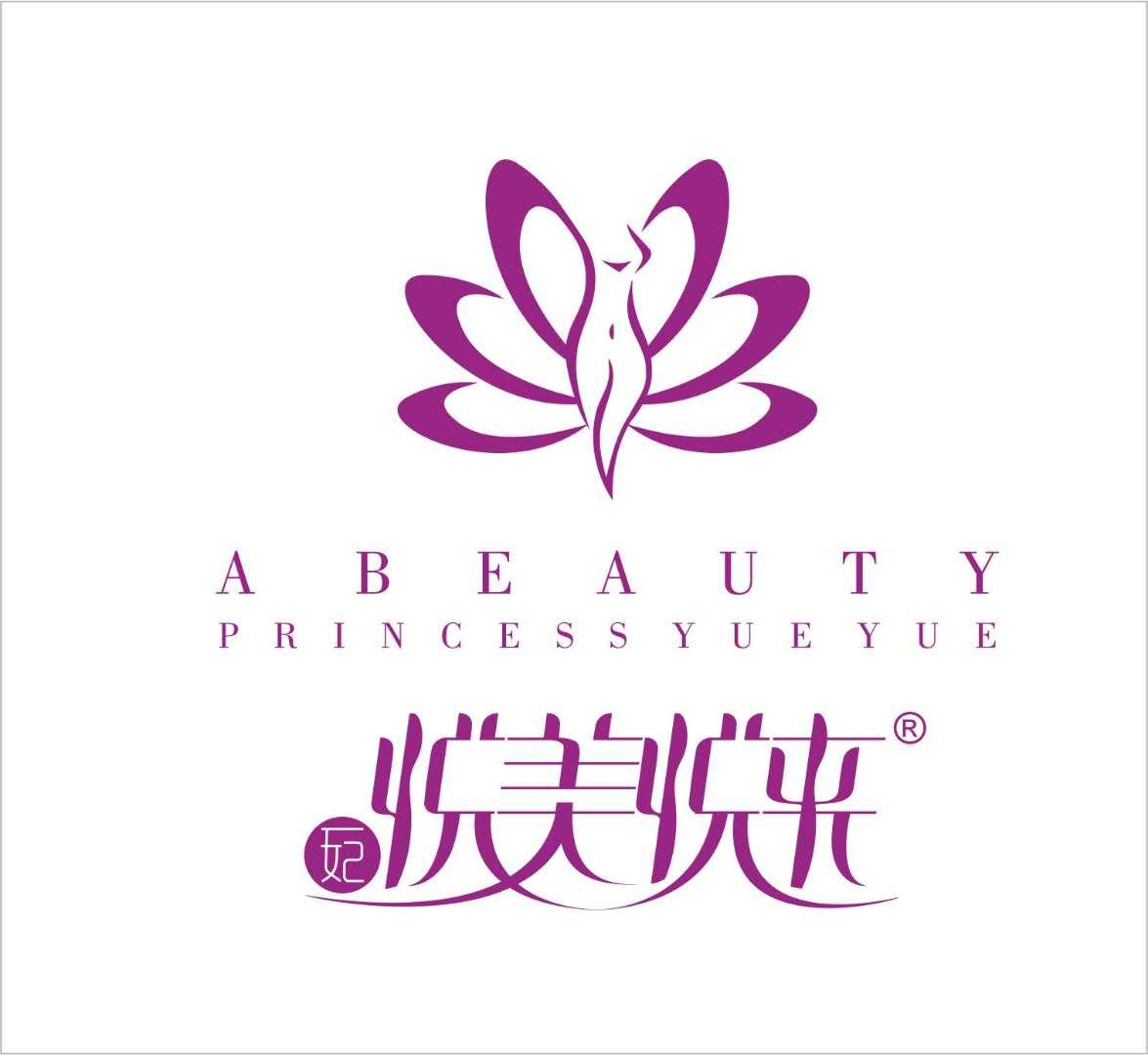 广州芊香生物科技有限公司