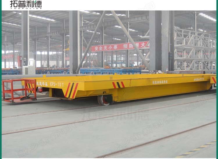 江西蓄电池电动平板车 10吨车间过跨轨道电动平车