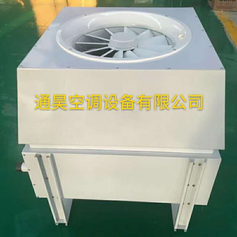 高大的空間旋流暖風機廠家-大型采暖機組-大空間采暖機組型號