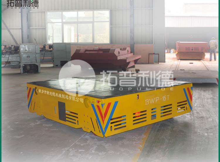 江西无轨胶轮电动平车  15吨转弯蓄电池电动轨道平板车