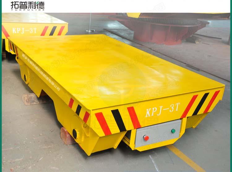 转运容器罐32吨重型轨道车 移动升降轨导平台车驳运设备