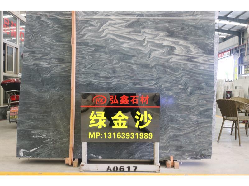 江西绿金沙图片-大量出售福建好的绿金沙石材
