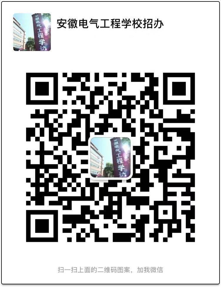 安徽中专学校招生简章-具有口碑的安徽合肥中专学校在安徽
