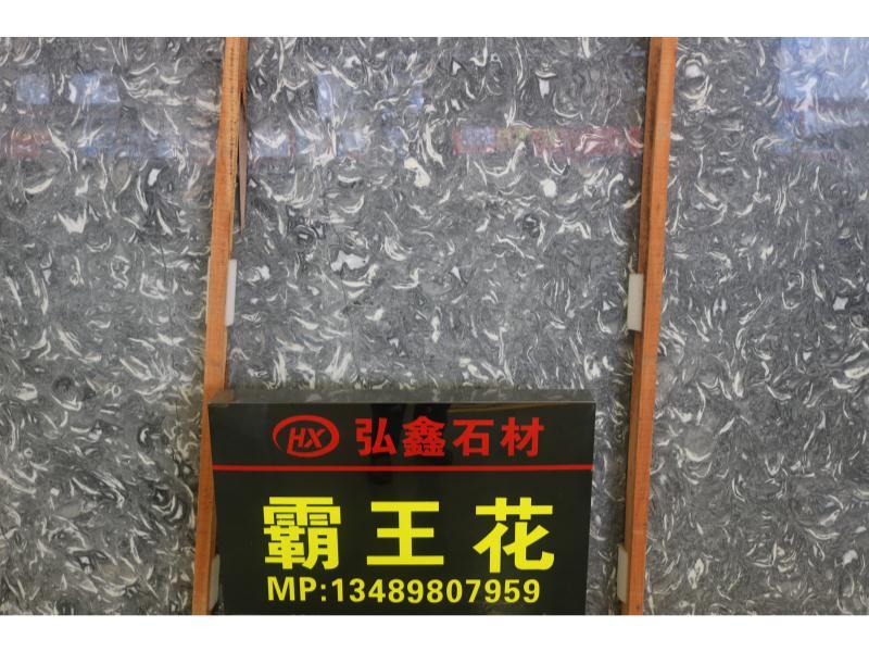 石材哪家好 在哪能买到质量不错的石材大板呢