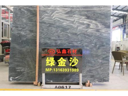大板价格-哪里可以买到好用的石材大板