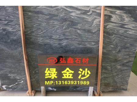 大板供应商-福建专业的石材大板供应商