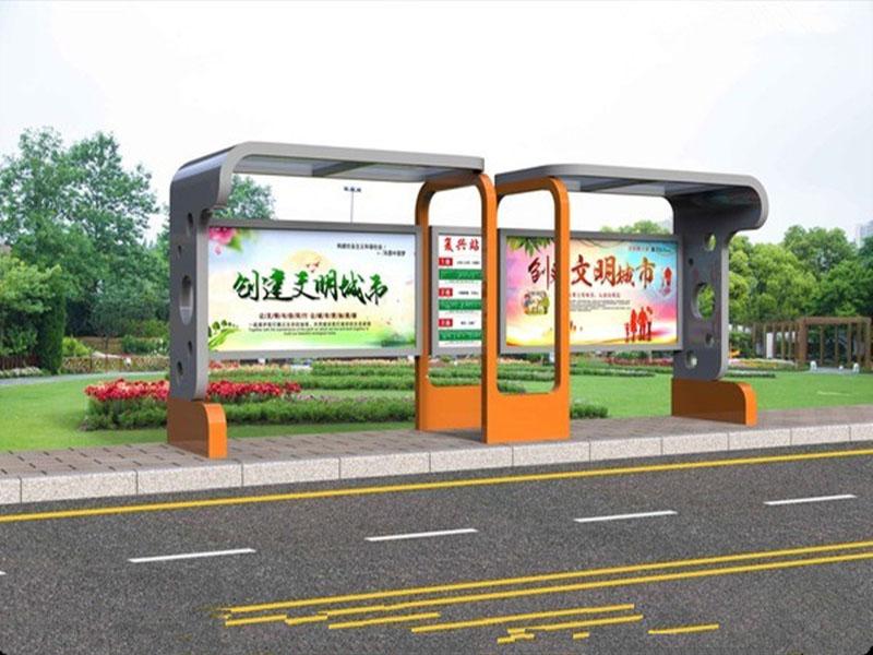 太阳能候车亭厂家_为您推荐汉唐有品质的城市公共设施