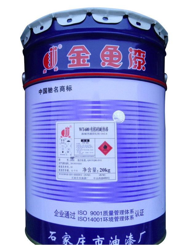 环氧饮水舱涂料-北京不错的903环氧饮水舱涂料消防水池漆销售中