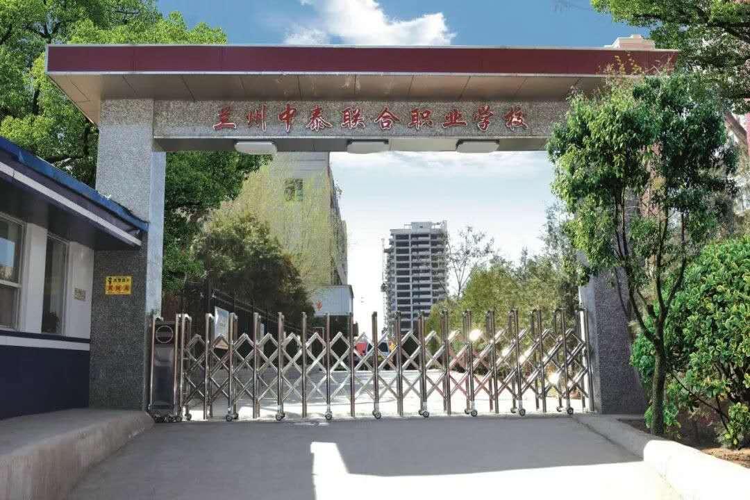 张掖综合高中-甘肃专业的综合高中哪家提供