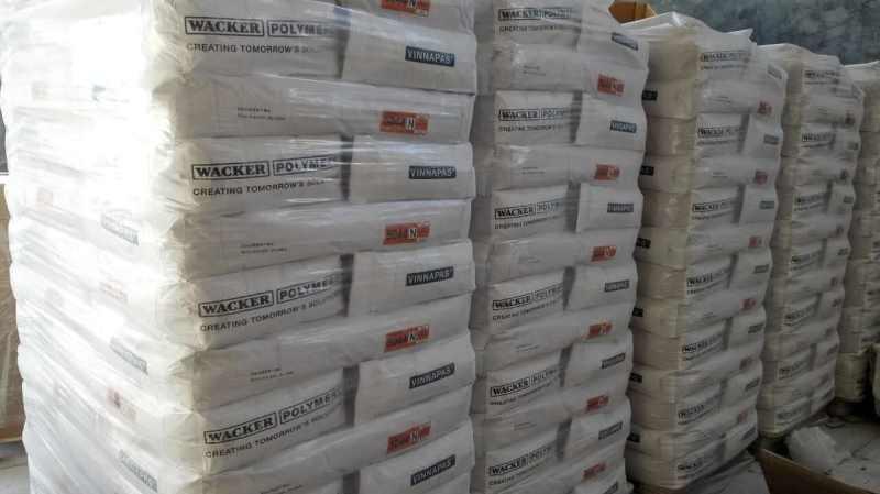 德国瓦克胶粉5044N瓦克高品质胶粉